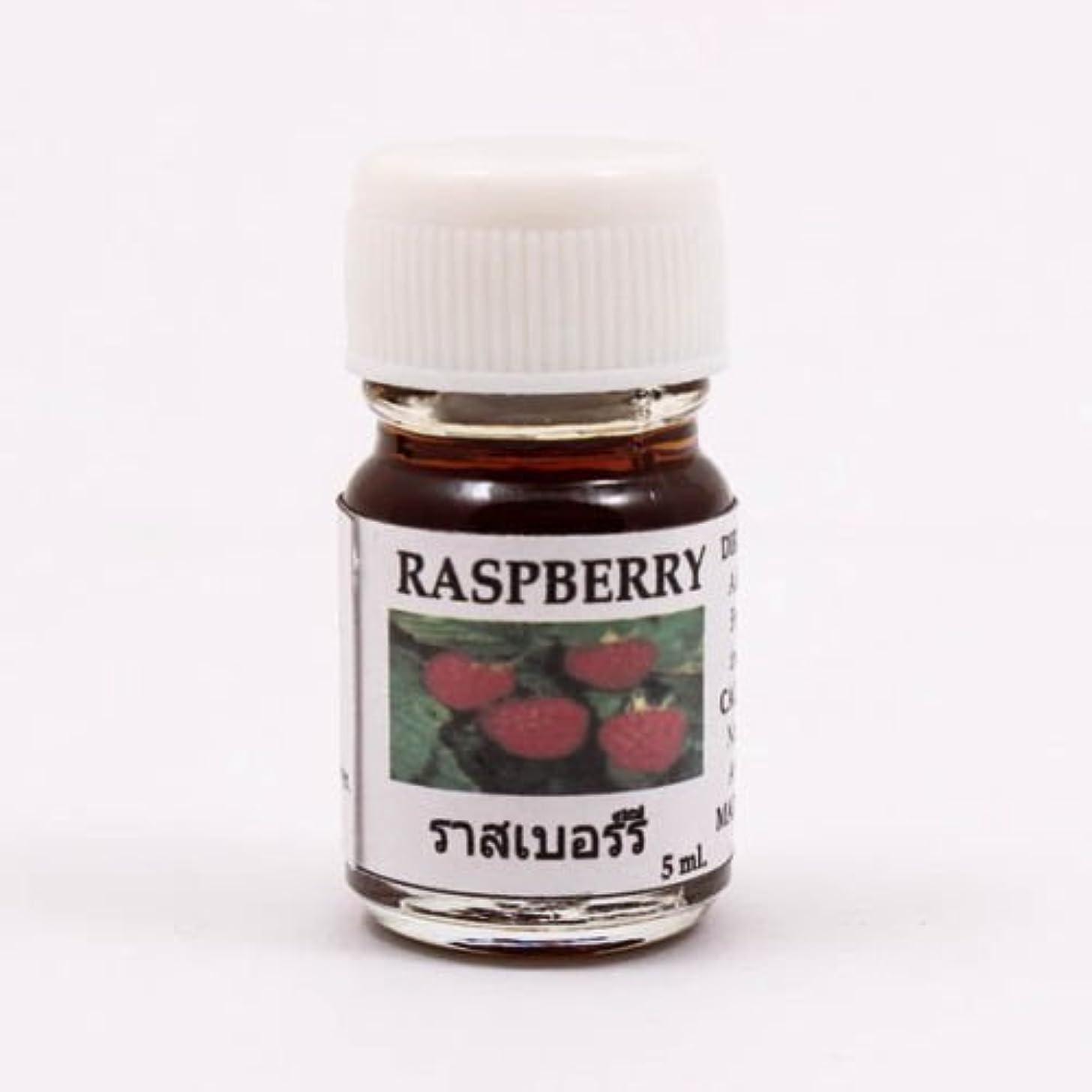 6X Raspberry Aroma Fragrance Essential Oil 5ML cc Diffuser Burner Therapy