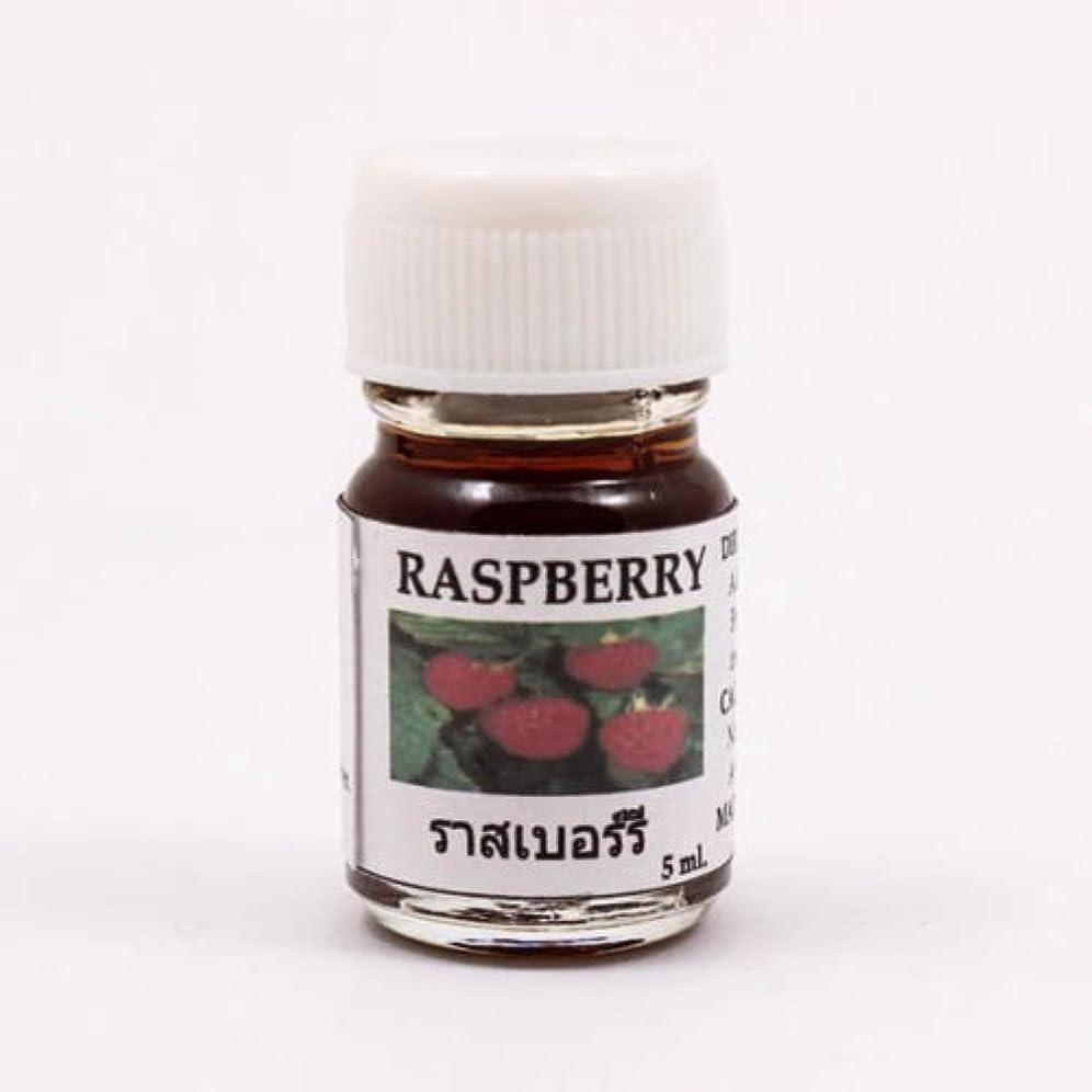 スケジュール絶滅した強大な6X Raspberry Aroma Fragrance Essential Oil 5ML cc Diffuser Burner Therapy
