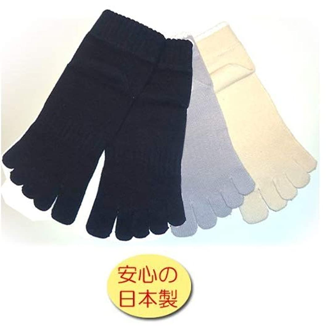 広げる是正する見分ける日本製 5本指ソックス ショートソックス【21~25cm】 足に優しい表糸綿100% お買得4足組(黒色2足、グレー1足、ベージュ1足)