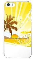 Lea docomo au SoftBank iPhone5/5S ケース (『夏』Rising Sun) Apple iPhone5S-SEA-1112
