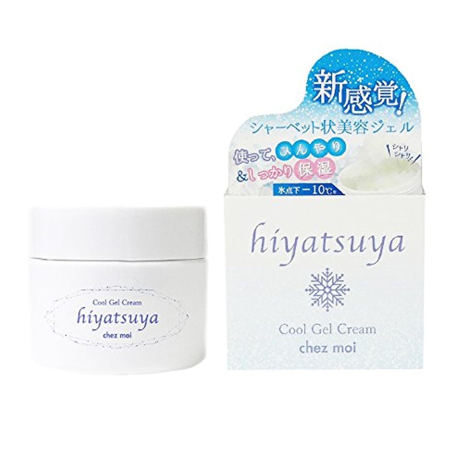 不屈送る飾り羽シェモア hiyatsuya(ヒヤツヤ) cool gel cream 70g
