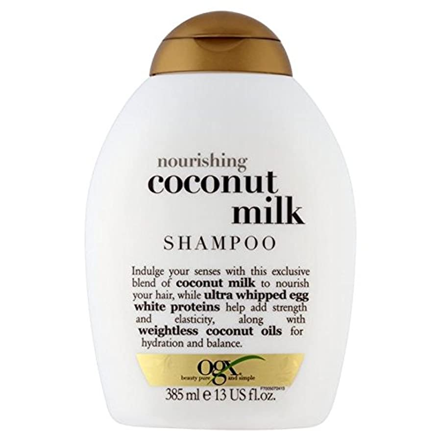 不測の事態ベット復活するOgx Coconut Milk Shampoo 385ml - ココナッツミルクシャンプー385ミリリットル [並行輸入品]