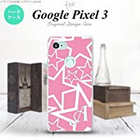 Google Pixel 3 スマホケース カバー 星 ピンク×白 【対応機種:Google Pixel 3】【アルファベット [F]】