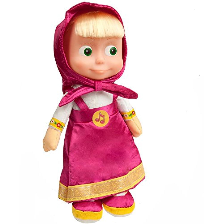 Soft toy Masha sings and talks11 inches, Masha and the bear toys, Masha y el oso, russian doll Masha best choice for birthday by RusToyShop