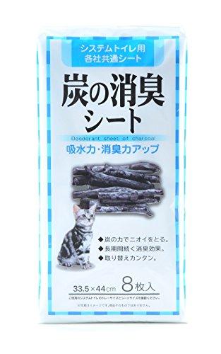 常陸化工『炭の消臭シート』
