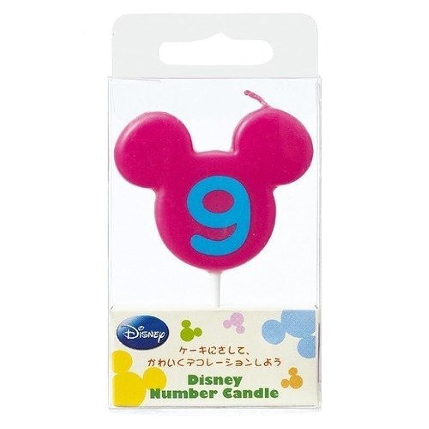 砂ゆでる化学薬品ディズニーナンバーキャンドル 9番 ローズ