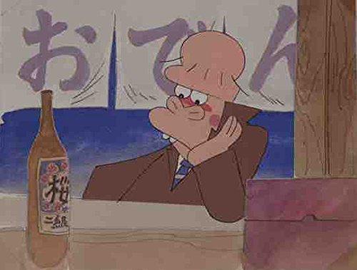 放送開始40周年記念 想い出のアニメライブラリー 第80集 まん...[Blu-ray/ブルーレイ]