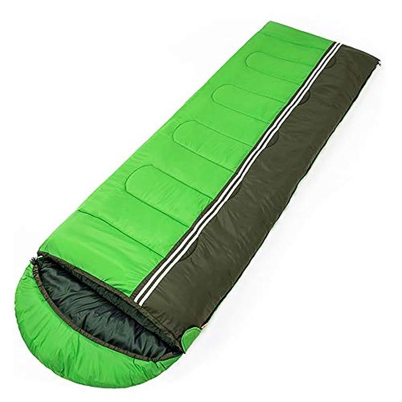 大砲尋ねるデンマーク寝袋キルト3シーズンキャンプブッシュ屋外屋外 シングル寝袋屋外の屋内シーズンのキャンプ旅行夏のキャンプ2は二重寝袋に縫うことができます さまざまな色とサイズで利用可能 (色 : Light green)