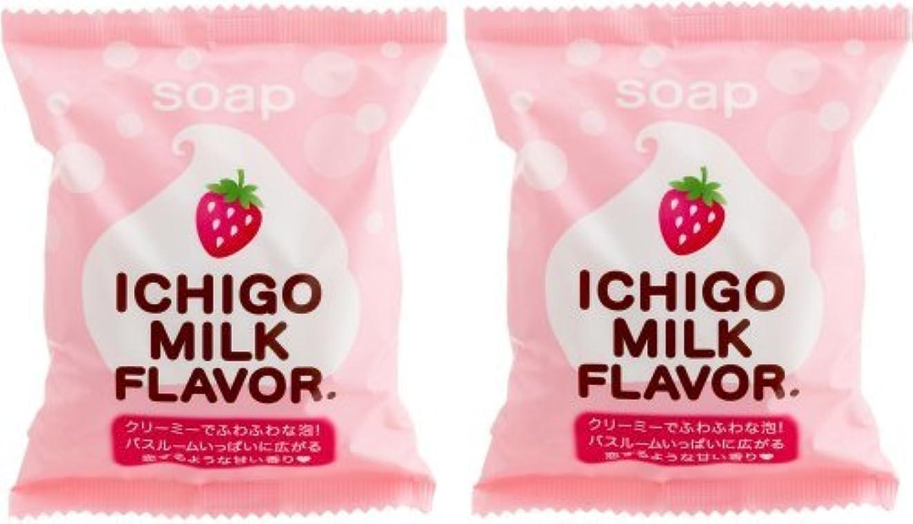 波言い換えると欠陥プチベリィ ソープS いちごみるくの香り (80g*2個)