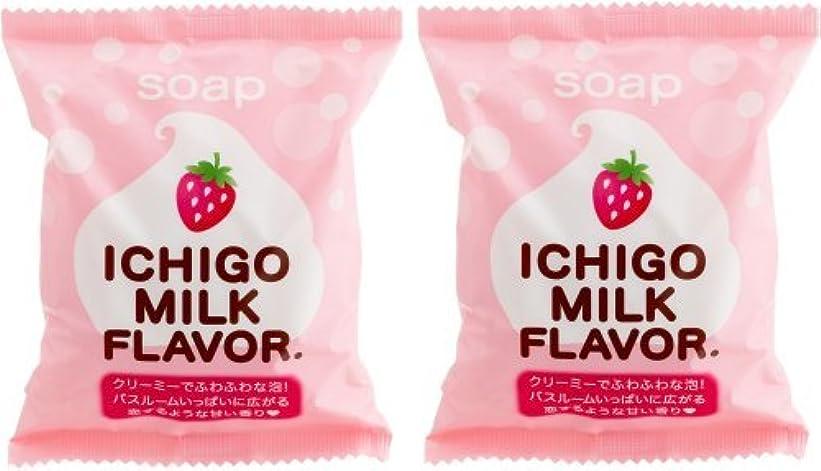 アリーナ買い物に行くどんよりしたプチベリィ ソープS いちごみるくの香り (80g*2個)