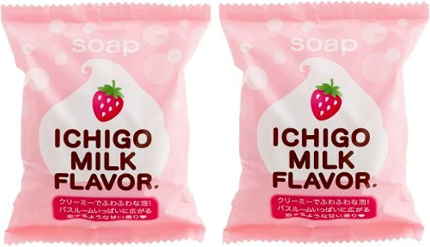 コモランマさておき機会プチベリィ ソープS いちごみるくの香り (80g*2個)