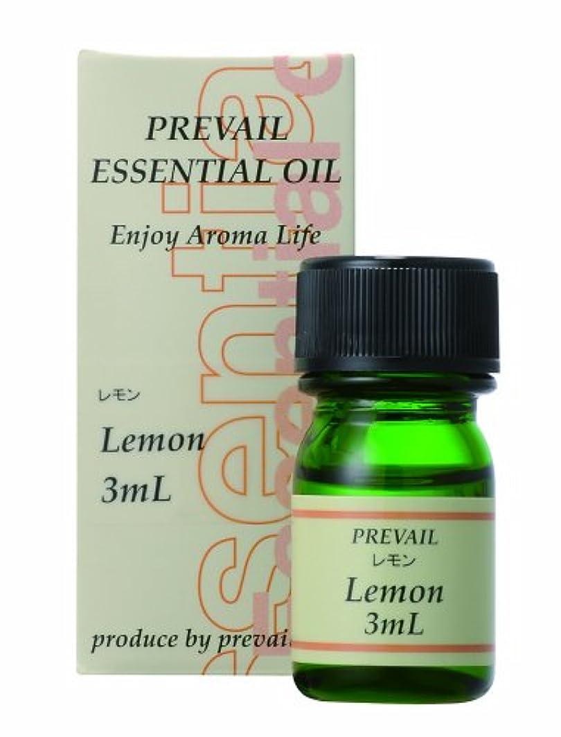 ひいきにする結核回転デイリーアロマ レモン 3mL