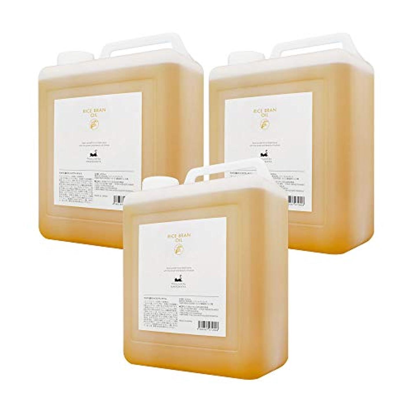 動的きょうだいしおれたライスブランオイル3000ml×3本 (米油 米ぬか油 ライスオイル/コック付) 高級サロン仕様 マッサージオイル キャリアオイル (フェイス/ボディ用) 業務用?大容量