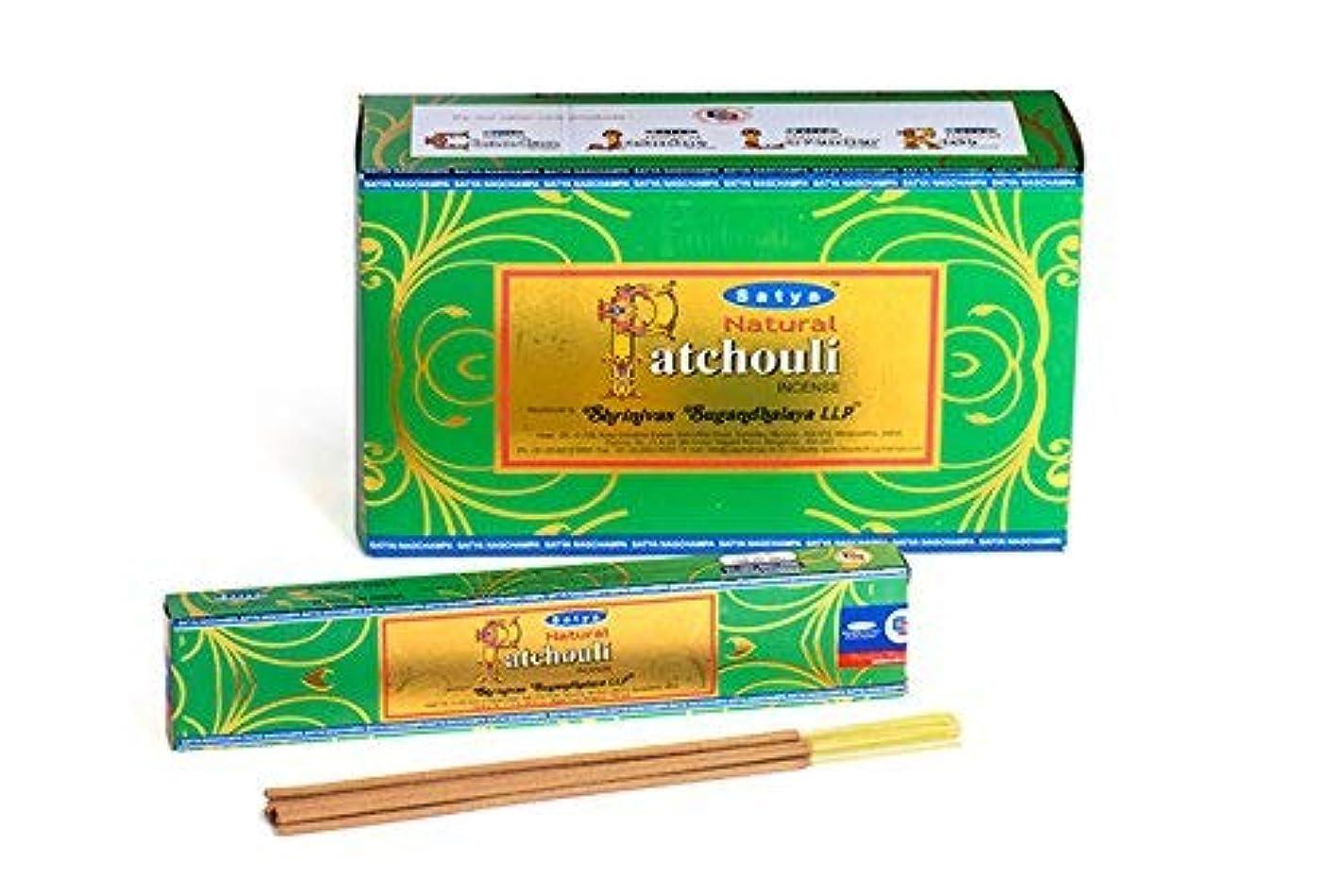 藤色示す検体SatyaナチュラルPatchouli Incense Sticks 15グラムパック、12カウントin aボックス