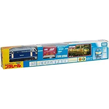 Amazon | プラレール JR貨物スペシャルセット | セット | おもちゃ