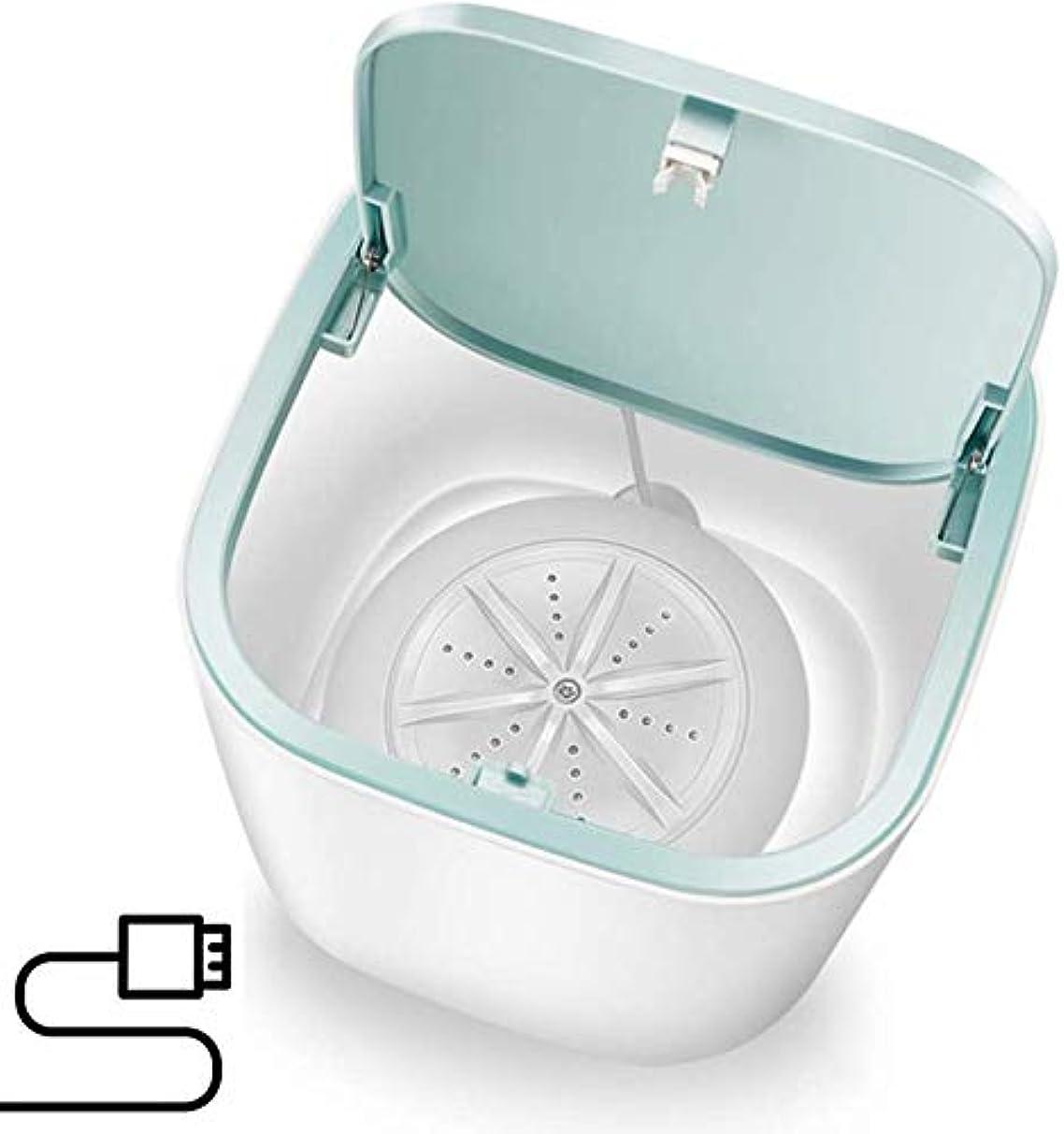 忘れる花に水をやるイライラするポータブルミニ洗濯機、USB小型超音波クリーナー、ターボウォッシャー自動下着洗濯機、3.8Lキャンプ洗濯機, White