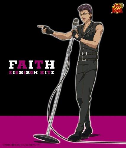FAITH / 木手永四郎
