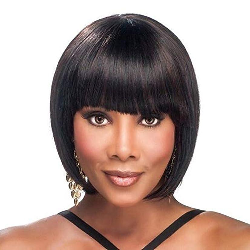 スペア住む品WASAIO 女性レディースショートストレートウィッグナチュラルブラックヘア (色 : 黒)
