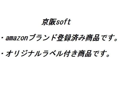 京阪soft キヤノン 互換インク グレー BCI-326GY ICチップ付き