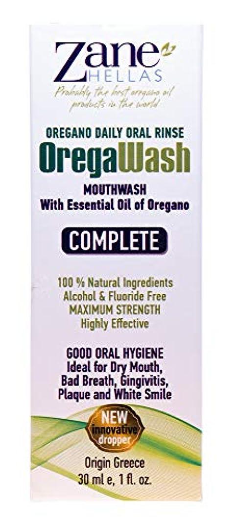 細菌麻痺させる条件付きOREGAWASH. Total MOUTHWASH. Daily Oral Rinse. 1 fl. Oz. - 30ml. Helps on Gingivitis, Plaque, Dry Mouth, Bad Breath...
