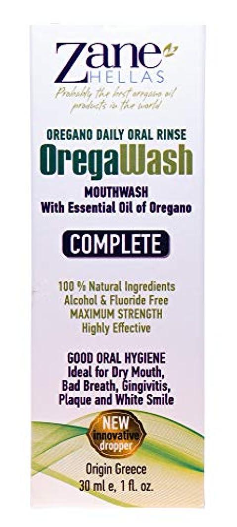 レンダリング吐く夫OREGAWASH. Total MOUTHWASH. Daily Oral Rinse. 1 fl. Oz. - 30ml. Helps on Gingivitis, Plaque, Dry Mouth, Bad Breath & Throat infection. Gives Fresh Breath. Natural Antibacterial & Antiseptic Mouthwash. by ZANE HELLAS
