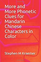 More and More Phonetic Clues for Mandarin Chinese Characters in Color (Let's Learn Mandarin Phonics)