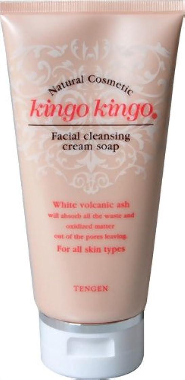 増加する対象入るきんごきんご 洗顔用クリームソープ 220g