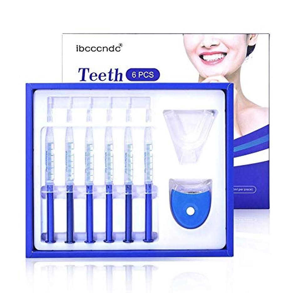 うんざり充電運命的な歯のホワイトニングキット、 歯のホワイトニングジェル、 ツールを白くするキットの歯を白くする快適な美