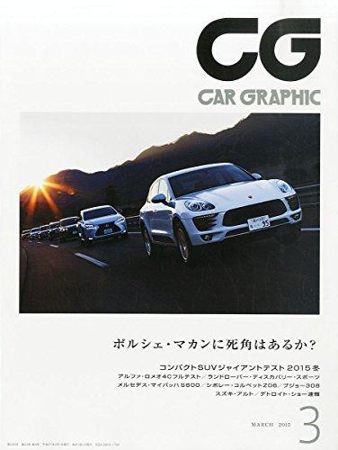 CG 2015年 03 月号 [雑誌]の詳細を見る