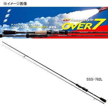 メジャークラフト バスロッド スピニング スピードスタイル OVER7 スピニング SSS-762ML 釣り竿