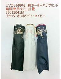 ノーブランド品 晴雨兼用 折畳 婦人 UVカット99% ボーダー花プリント柄晴雨兼用軽量丸ミニ折畳傘