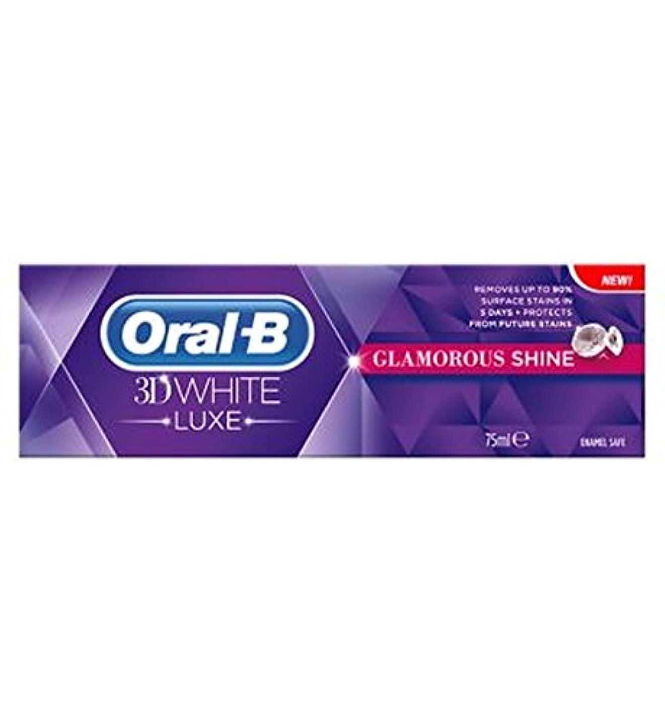 メンタリティ服を片付ける社交的オーラルB 3Dwhite豪華グラマラスな輝きの歯磨き粉75ミリリットル (Oral B) (x2) - Oral-B 3DWhite Luxe Glamourous Shine Toothpaste 75ml (Pack...