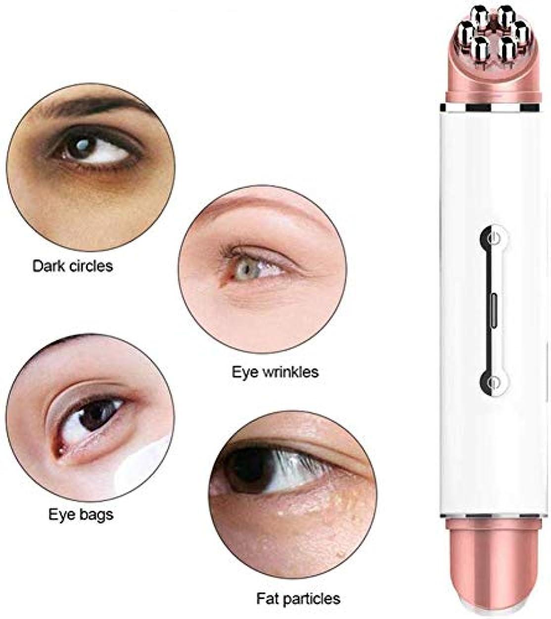 ユーザー木製説教する目のマッサージ装置、肌の若返りビューティーワンド、ダークサークルとシワ、老化防止高周波振動 加熱されたLEDヒートマッサージ