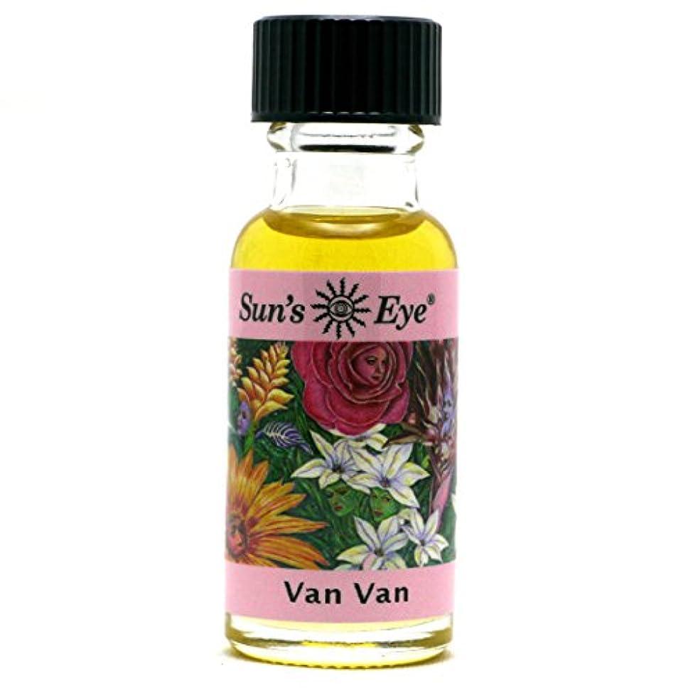 連続したミリメーターパケット【Sun'sEye サンズアイ】Specialty Oils(スペシャリティオイル)Van Van(ヴァンヴァン)浄化と成功
