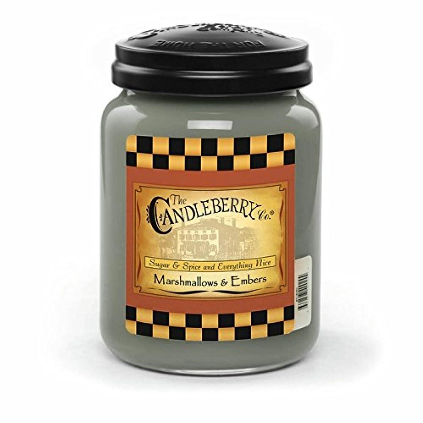 評価可能はがき保持するMarshmallow &残り火26オンスLarge Jar Candleberry Candle