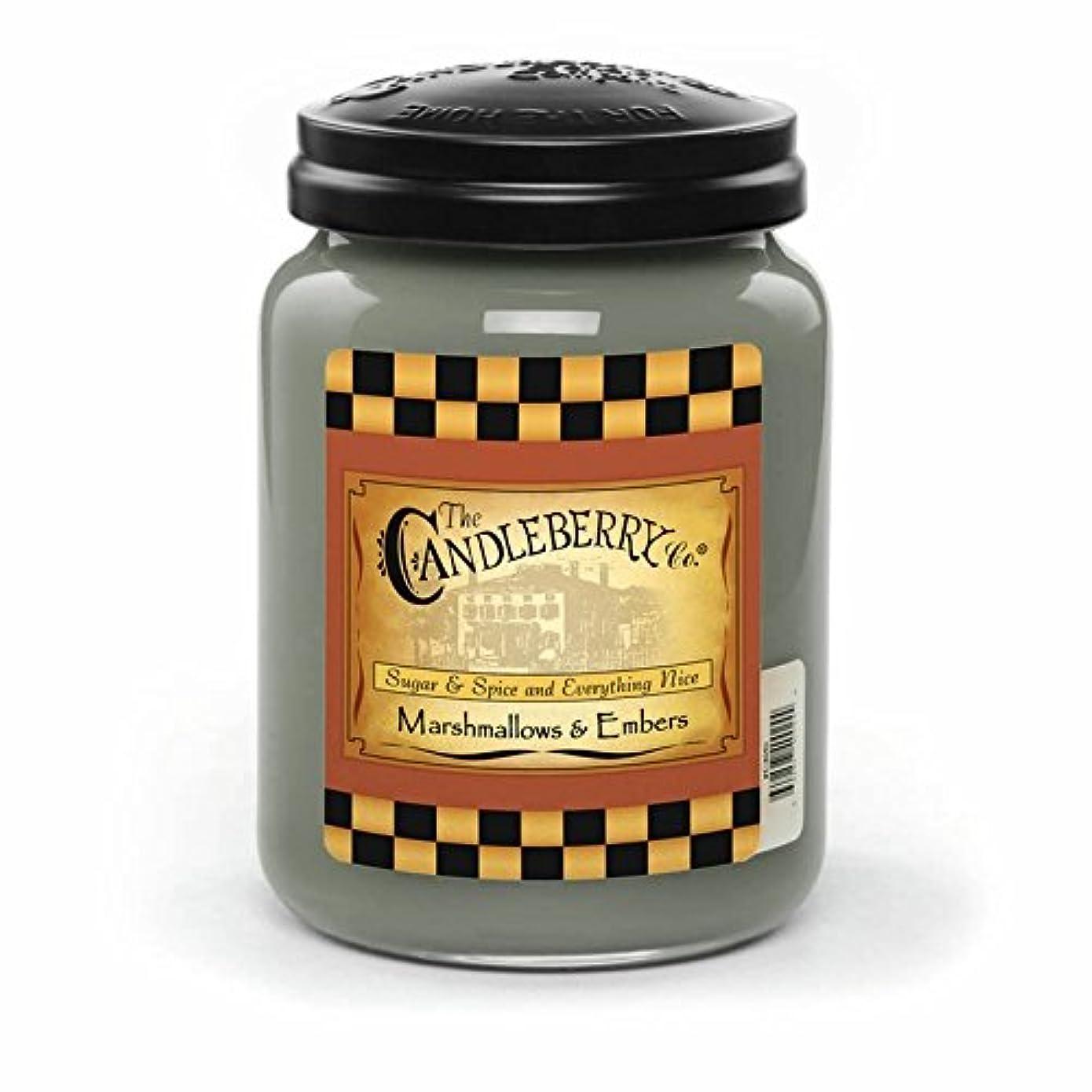 情報コンプリートやろうMarshmallow &残り火26オンスLarge Jar Candleberry Candle