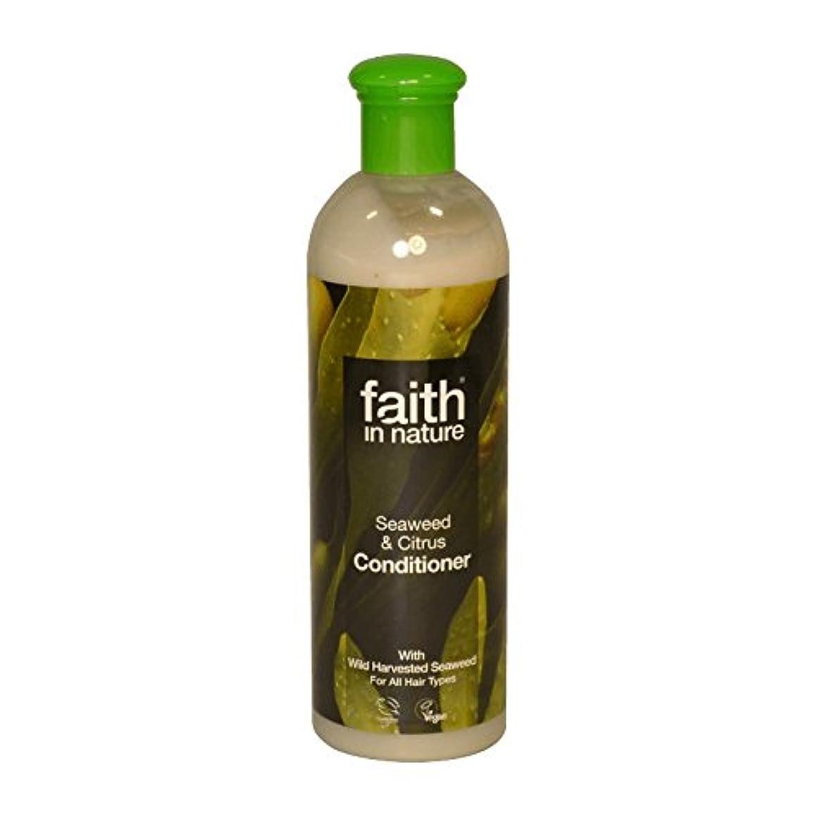 チャーミング歯痛毎週Faith in Nature Seaweed & Citrus Conditioner 400ml (Pack of 6) - 自然の海藻&シトラスコンディショナー400ミリリットルの信仰 (x6) [並行輸入品]