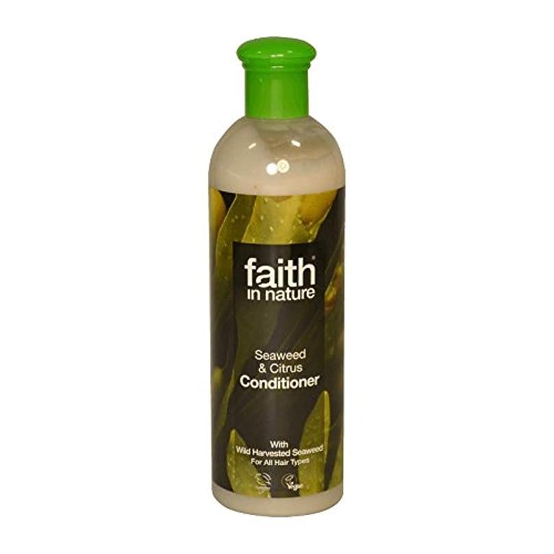 ぬいぐるみ太鼓腹牛Faith in Nature Seaweed & Citrus Conditioner 400ml (Pack of 2) - 自然の海藻&シトラスコンディショナー400ミリリットルの信仰 (x2) [並行輸入品]
