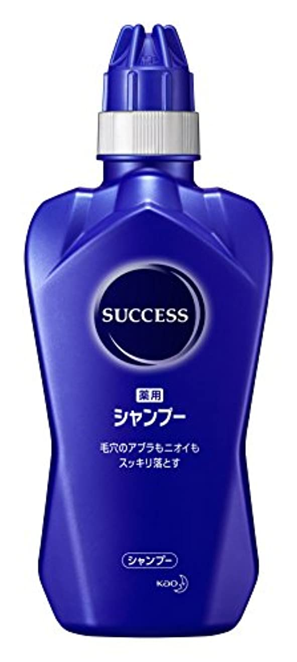 人工的な乱気流等サクセス薬用シャンプー 本体 380ml