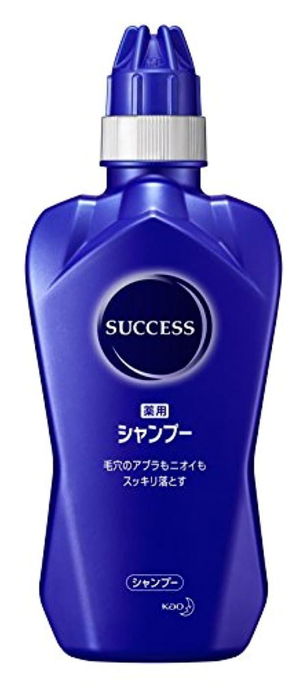 水素溶ける例外サクセス薬用シャンプー 本体 380ml