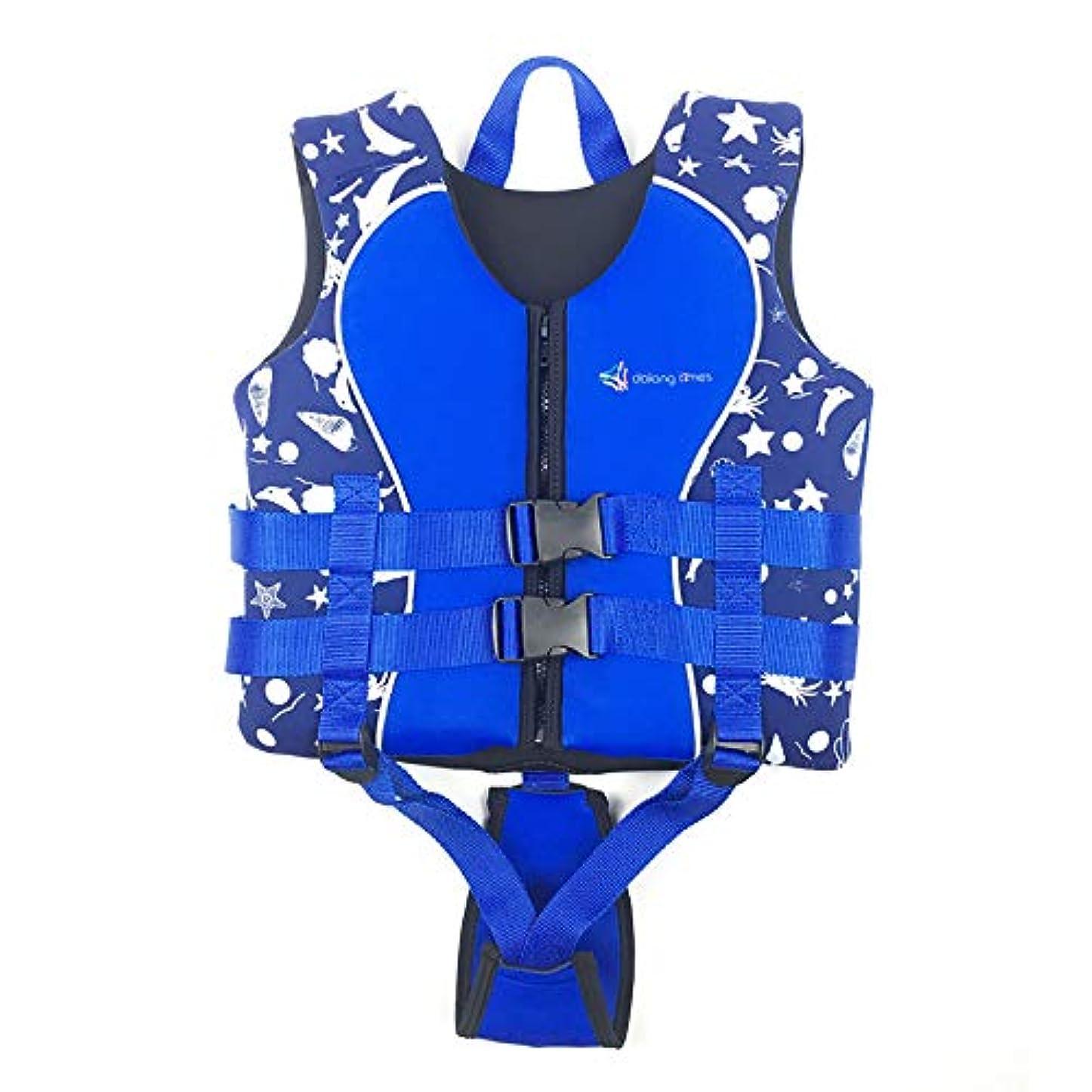 生むロゴコンソール(キュミオ) QeMIO ライフジャケット 子供用 フローティングベスト フィッシングベスト 救命胴衣 プール 釣り 調整可能 反射材 川遊び 釣り ボート 海水浴