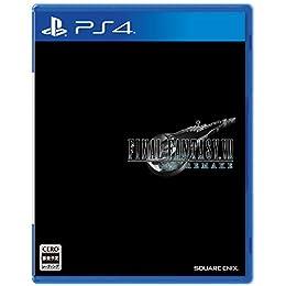 ファイナルファンタジーVII リメイク - PS4