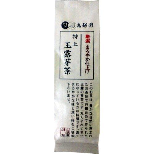 志鎌園 特上玉露芽茶 100g