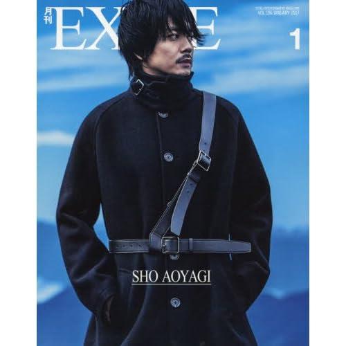 月刊EXILE(エグザイル) 2017年 01 月号 [雑誌]