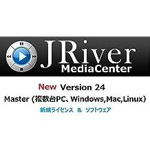 JRiver Media Center Ver24 マスター・ライセンス (Windows,Mac,Linux)