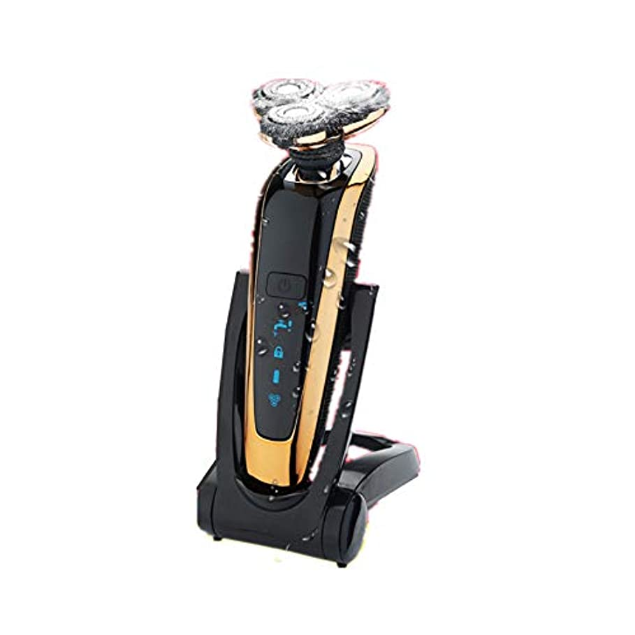 すり上に分電気かみそり、ウェット&ドライメンズ電気ロータリーかみそり2019更新バージョン充電式防水コードレス多機能グルーミングキット,Gold