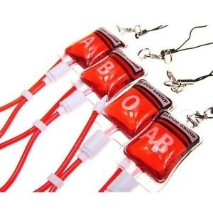 Blood Bag Key Chain Type Group A