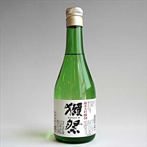 旭酒造 獺祭【だっさい】 純米大吟醸 磨き50 300ml