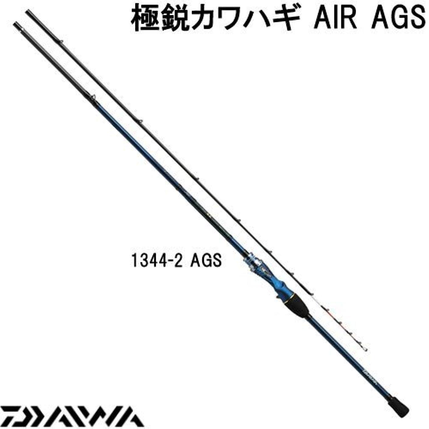 オデュッセウス衝撃控えめなダイワ(Daiwa) 船竿 ベイト 極鋭カワハギ AIR 1344-2 AGS 釣り竿