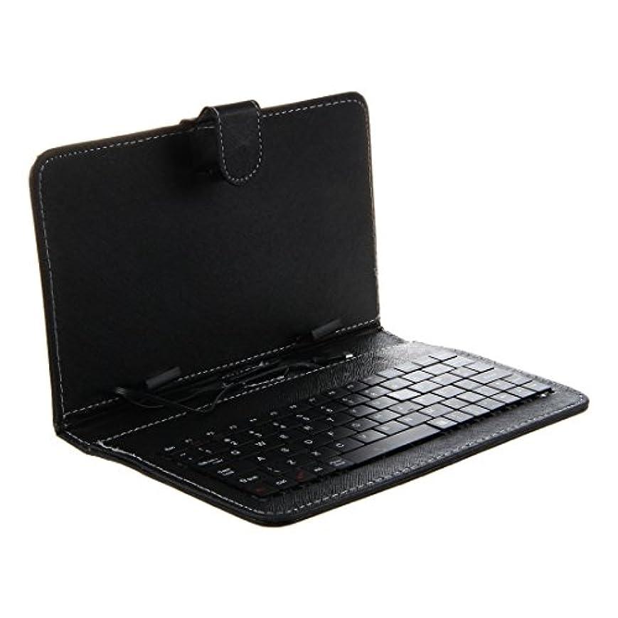 放射能領事館ブースCUHAWUDBA 7インチタブレットPC用ミニUSBキーボード+マイクロUSBケーブルM/F付き保護ケース - ブラック